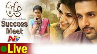 A Aa Movie Success Meet – Nithin, Samantha, Trivikram – LIVE