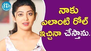 నాకు అలాంటి రోల్ ఇచ్చినా చేస్తాను. - Actress Pranitha || Talking Movies With iDream - IDREAMMOVIES