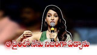 I Was Really Cried On That Time: Samantha | #sharwanand | #samantha | #dilraju | - IGTELUGU