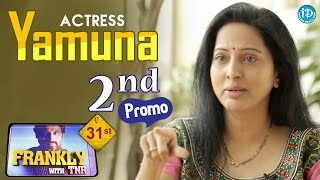 Actress Yamuna Exclusive Interview - Promo 2 || Frankly With TNR #31 || Talking Movies with iDream - IDREAMMOVIES