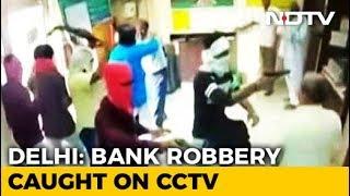 6 Armed Men Loot Rs. 3 Lakh, Kill Cashier In Delhi Bank. CCTV Captures All - NDTV
