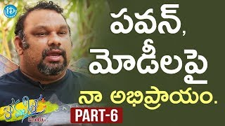 Mahesh Kathi Exclusive Interview Part #6 || Anchor Komali Tho Kaburlu - IDREAMMOVIES