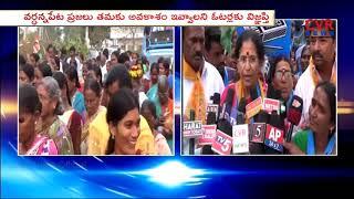 Mahakutami MLA Candidate Devaiah Wife Election Campaign in Wardhannapet | CVR News - CVRNEWSOFFICIAL