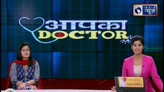 Indira IVF India - निसंतान दम्पति संतान प्राप्ति के लिए | Indira Infertility Clinic - ITVNEWSINDIA