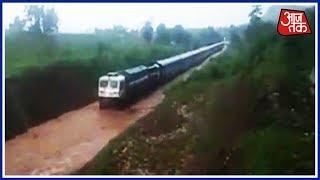Odisha में सैलाब की बंधक बनी ट्रेन  ! - AAJTAKTV