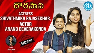 Dorasani Movie Actors Anand Devarakonda & Shivatmika Full Interview || Talking Movies With iDream - IDREAMMOVIES