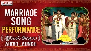 Marriage Song Performance @ Srinivasa Kalyanam Audio Launch Live | Nithiin, Raashi Khanna - ADITYAMUSIC