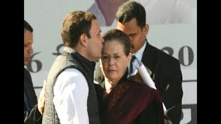 Rahul Gandhi kisses mother Sonia Gandhi's forehead before his first speech as Congress Pre - ABPNEWSTV