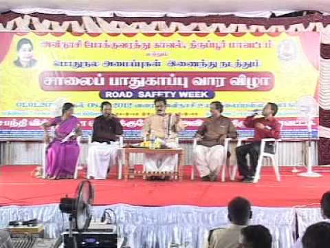 Road Safety Awareness PATTIMANDRAM  - (Debate)