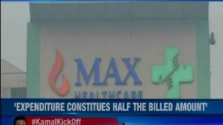Private hospitals in Delhi and NCR making profits up to 1700% on drugs, according to NPPA report - NEWSXLIVE