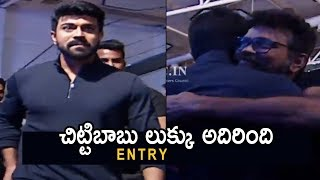 Mega Power Star Ram Charan Entry @ Rangasthalam 100 Days Celebrations - TFPC