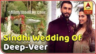 Rose-themed mandap ready for Sindhi wedding of Deep-Veer - ABPNEWSTV