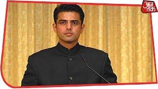 Election Results Live: Sachin Pilot- किसको क्या पद मिलेगा, आलाकमान बताएगा - AAJTAKTV