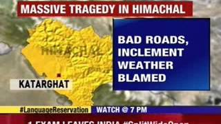 20 Feared dead in a bus accident in Shimla - NEWSXLIVE