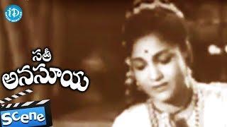 Sati Anasuya Movie Scenes - Nagaraju Goes To Meet Gummadi || Jamuna || Anjali Devi - IDREAMMOVIES