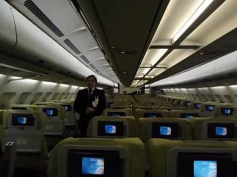 Nuevo A 340 de Aerolineas Argentinas