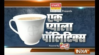 Ek Pyala Politics 7/3/14: Watch voters from Vadodara, Bangalore discussing polls on tea stalls - INDIATV