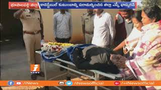 Constable Satyanarayana Died With Heart Attack in CM KCR Tour | Jayashankar Bhupalpally | iNews - INEWS