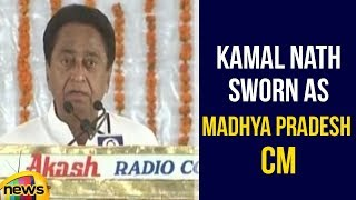 Kamal Nath sworn in as Madhya Pradesh Chief Minister | Rahul Gandhi Latest News | Mango News - MANGONEWS