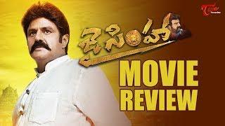 Jai Simha Review | Balakrishna, Nayanthara, KS Ravikumar | #JaiSimha Movie Review - TELUGUONE