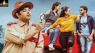 Operation Gold Fish Movie Making Video 2 | 2019 Latest Telugu Movies | Aadi, Adivi Sai Kiran, Nitya - SRIBALAJIMOVIES