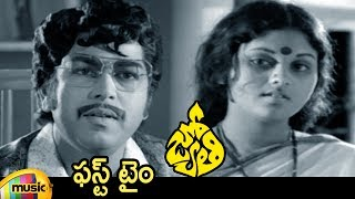 Jyothi Telugu Movie Songs | First Time Video Songs | Murali Mohan | Jayasudha |K Chakravarthy - MANGOMUSIC