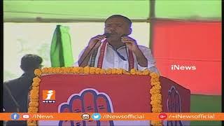 రాహుల్ గాంధీ సభలో గండ్ర గర్జన | Gandra Venkata Ramana Speech At Public Meeting In Bhupalpally| iNews - INEWS
