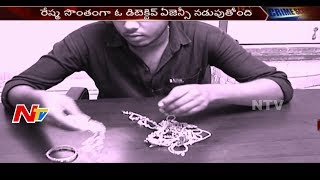 డిటెక్టీవ్ రేష్మను టాస్క్ ఫోర్స్ పోలీసులు ఎందుకు అరెస్ట్ చేసారు? || Apaaradi || Part 2 || NTV - NTVTELUGUHD