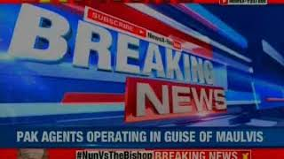ACP Dahiya booked for widow's rape; MHA clarifies, no J&K cop has resigned - NEWSXLIVE