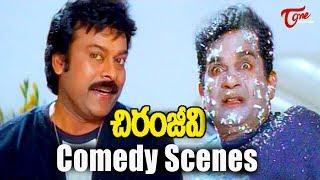 Chiranjeevi And Brahmanandam Comedy Scenes Back To Back | TeluguOne - TELUGUONE