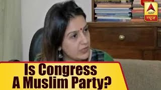 Such rumours should be condemned: Priyanka Chaturvedi on Congress is Muslim party comment - ABPNEWSTV