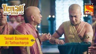 Your Favorite Character | Tenali Screams At Tathacharya | Tenali Rama - SABTV