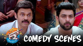 F2 Comedy Scenes 3 - Sankranthi Blockbuster  - Venkatesh, Tamannaah Varun Tej, Tamannaah, Mehreen - DILRAJU