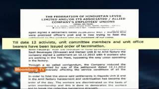 In Business- Unions Accuse HUL Of Discrimination - BLOOMBERGUTV