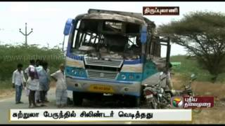 5 people from West Bengal dead as bus catches fire in Ramanathapuram