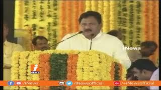 Chinna Rajappa Speech at National Panchayati Raj Day Celebrations | Dwarapudi | iNews - INEWS