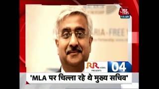 10 Minute 50 Khabrein | Delhi Chief Secretary Allegedly Assaulted At Kejriwal's Residence - AAJTAKTV