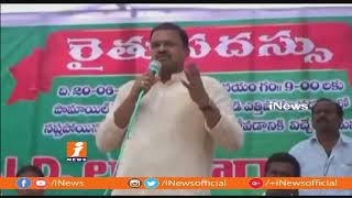 CBI EX Director JD Laxminarayana Interacts with Farmers In West Godavari | iNews - INEWS