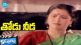 Thodu Needa Movie Scenes - Sharada Tries To Escape From Hospital || Sobhan Babu, Raadhika - IDREAMMOVIES