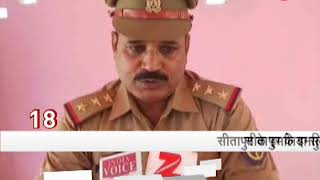 Morning Breaking: Never seen before gesture of police station, Imaliya Sultanpur is an example - ZEENEWS