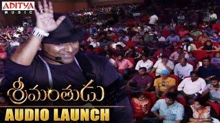 DSP Warns Fans At Srimanthudu Audio Launch || Mahesh Babu , Shruti Haasan - ADITYAMUSIC