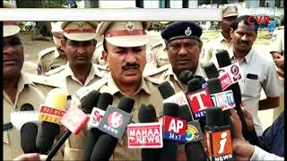 Adilabad SP Inaugurates New Vehicles For Police | CVR News - CVRNEWSOFFICIAL