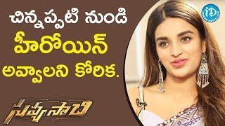 చిన్నప్పటి నుండి హీరోయిన్ ని అవ్వాలని కోరిక - Actress Nidhhi Agerwal || Talking Movies With iDream - IDREAMMOVIES