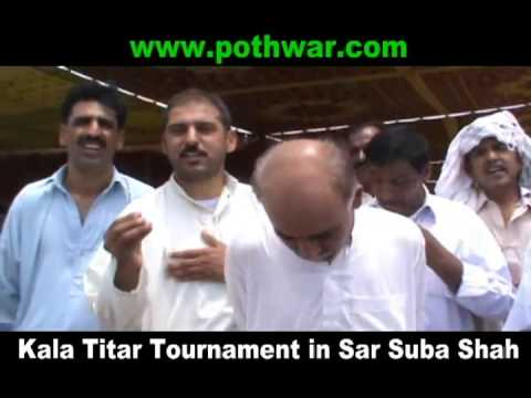 Kala Titar Tournament Sar Suba Shah 15 July 2012
