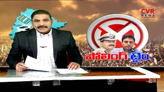Poll Duty Employees Worry about Postal Ballots in Mahabubnagar District | CVR News - CVRNEWSOFFICIAL