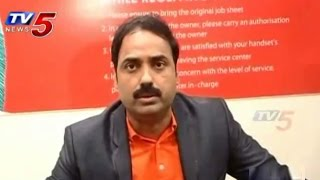 Celkon Care | Celkon Service Center Launch in Nellore : TV5 News - TV5NEWSCHANNEL