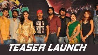 Lovers Club Teaser Launch | Dhruv Sekhar, Bharat Avvari | TFPC - TFPC