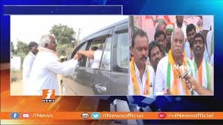 Congress Candidate Rama Rao Patel Face To Face Over Election Campaign In Mudhole Consistency | iNews - INEWS