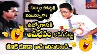 Venky Mama Comedy Scenes Back To Back | Telugu Comedy Videos | TeluguOne - TELUGUONE