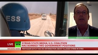 US-led strike hits government targets in Syria - state media (RT's special coverage) - RUSSIATODAY